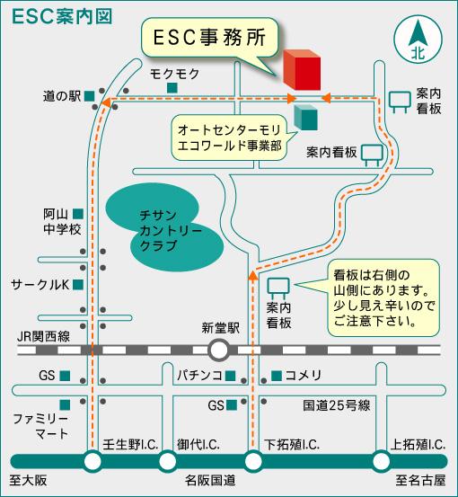 ESCの周辺地図